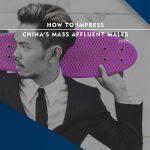 凯络&精日传媒:如何打动中国男性新富阶层