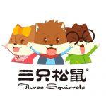 三只松鼠:线下体验为主,强化娱乐 IP 化