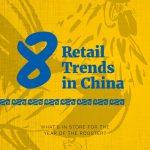 SMOLLAN:2017中国零售八大趋势
