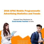 Vpon:2016亚太地区移动程序化广告数据与趋势报告