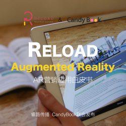 睿路传播 & CandyBook:AR营销应用白皮书