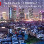 阿里研究院院长:电子商务对普惠发展的三大价值