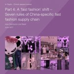 """利丰研究中心:""""快速时尚""""的转变,中国特有的快速时尚供应链的七条规则"""
