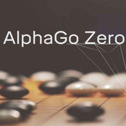 读论文、深入浅出解析 AlphaGo Zero 的技术和应用