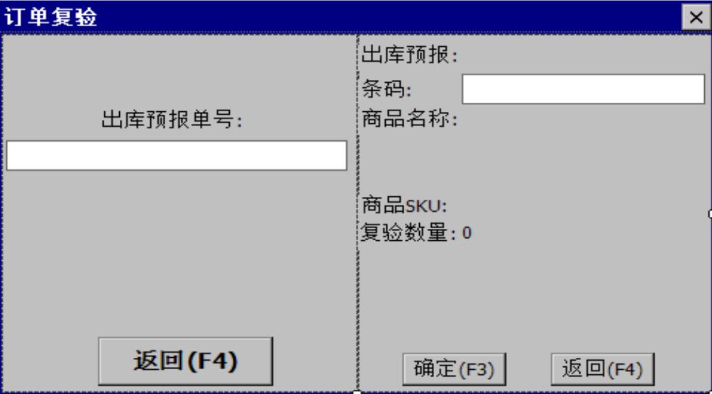 qq20161101-102x