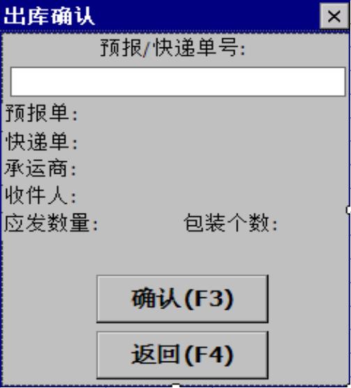 qq20161101-112x