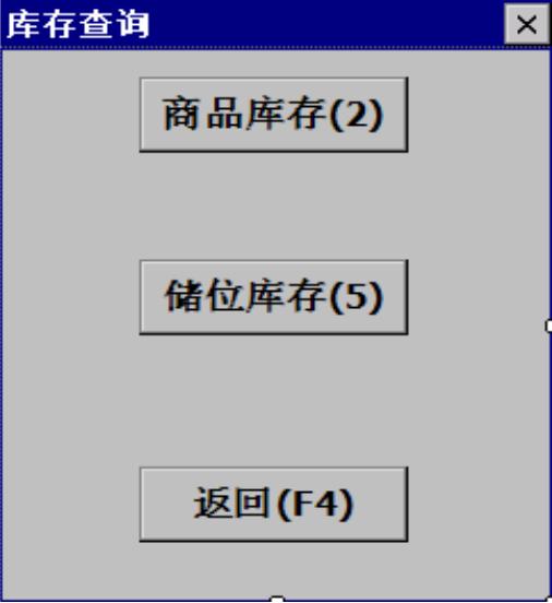 qq20161101-132x