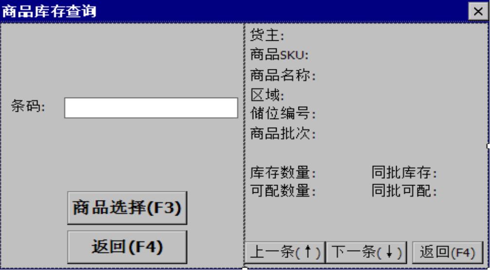 qq20161101-142x