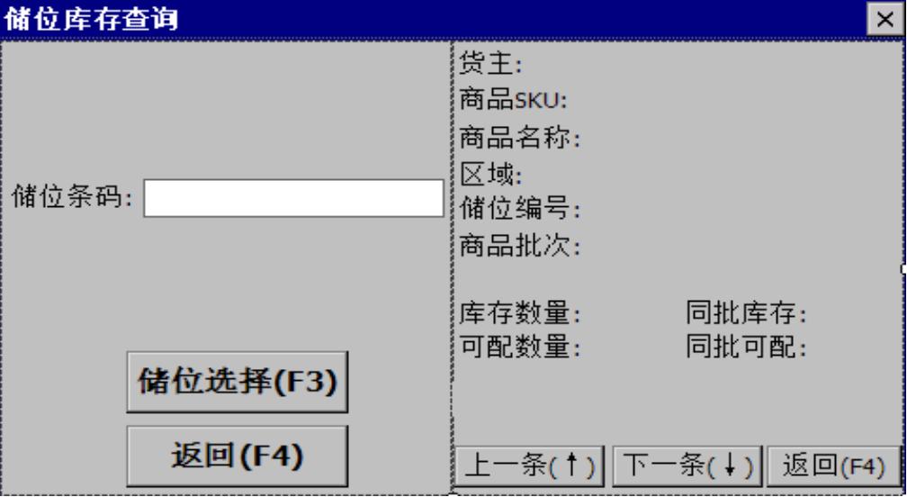 qq20161101-152x