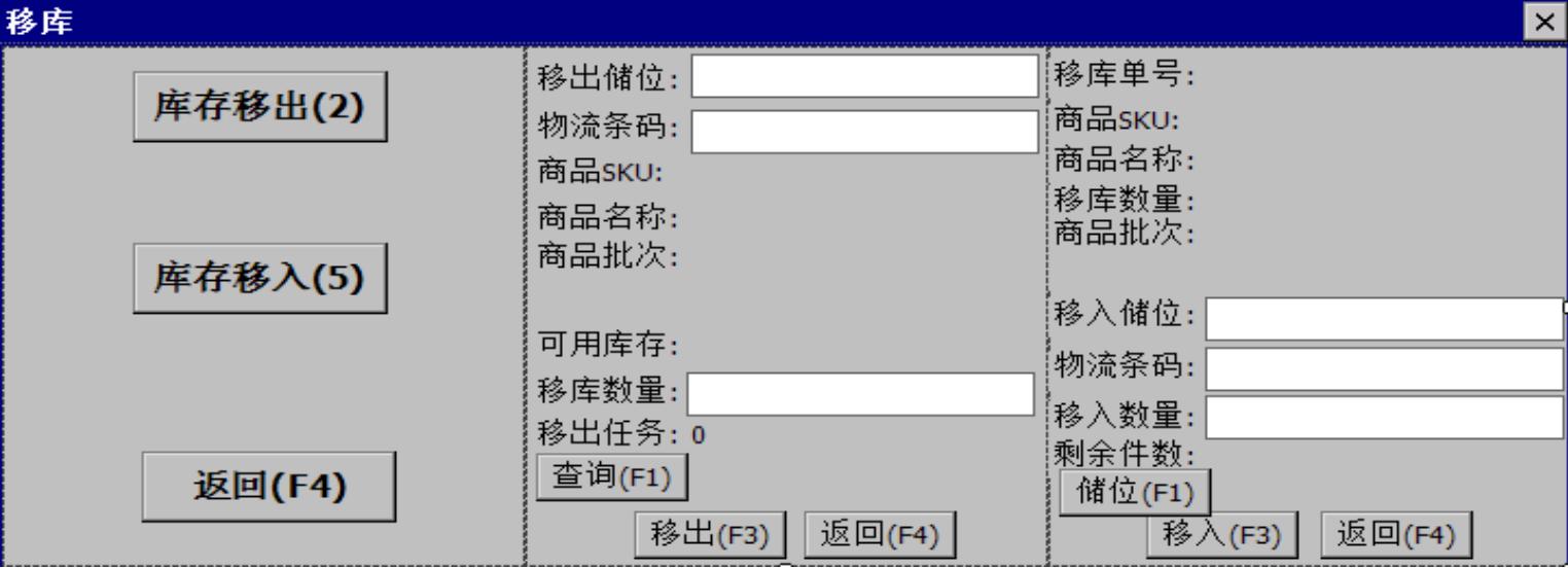 qq20161101-162x