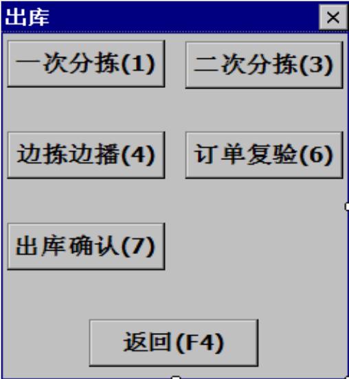 qq20161101-62x