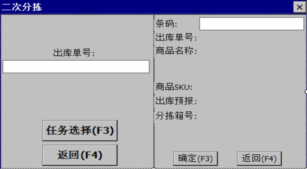 qq20161101-82x