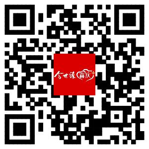 今世缘喜庆+ 微信商城 二维码