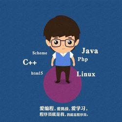 10个习惯助你成为一名优秀的程序员