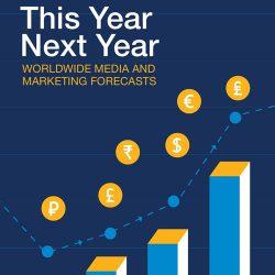 群邑:今年,明年——2017年全球广告花费预测