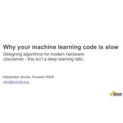 亚马逊:为什么你的机器学习代码运行速度慢