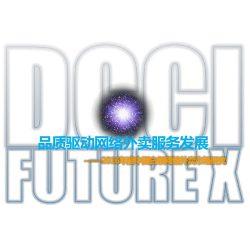 DCCI:2016年度中国白领网络外卖市场研究