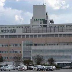 SATO联手日本三重大学医院开启UHF RFID腕带试点测试