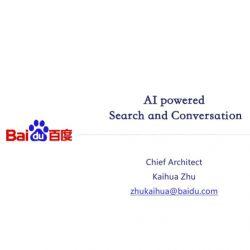 百度:AI赋能的搜索和对话交互报告