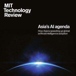 麻省理工:2017亚洲人工智能议程