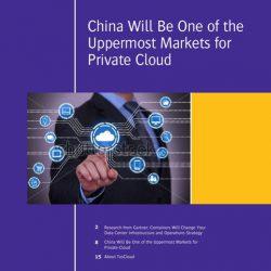 Gartner:中国将成为最主要的私有云市场