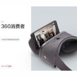 Worldpay:VR如何重塑购物体验