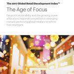 科尔尼:2017全球零售发展指数报告