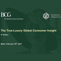 BCG波士顿咨询:2017奢侈品业五大趋势