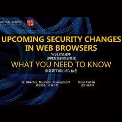 Dean Coclin:WEB浏览器中即将发生的安全变化