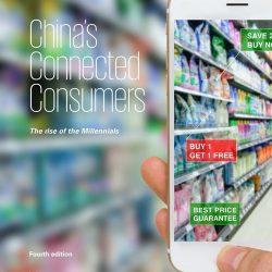毕马威:2017中国的网购消费者——千禧一代如何促进中国零售业变革