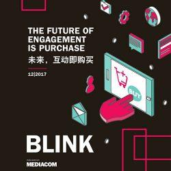 竞立媒体:未来,互动即购买