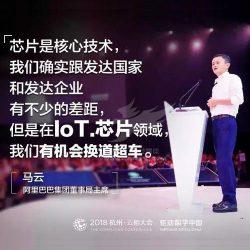 """在2016阿里云栖大会上,马云先生提出了""""新零售""""的概念。 马云认为,未来10年、20年,新零售将取代电子商务这一概念,这是线上线下与现代物流结合在一起创造出来的新的零售业,这个模式将会对纯电商和纯线下带来冲击。"""