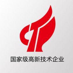 小工蚁获得2017年国家高新技术企业认定