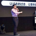 奥康集团副总裁 温媛瑛:奥康鞋业新零售实践分享