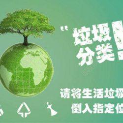 国金研究:从东京到上海,垃圾分类的经济性分析