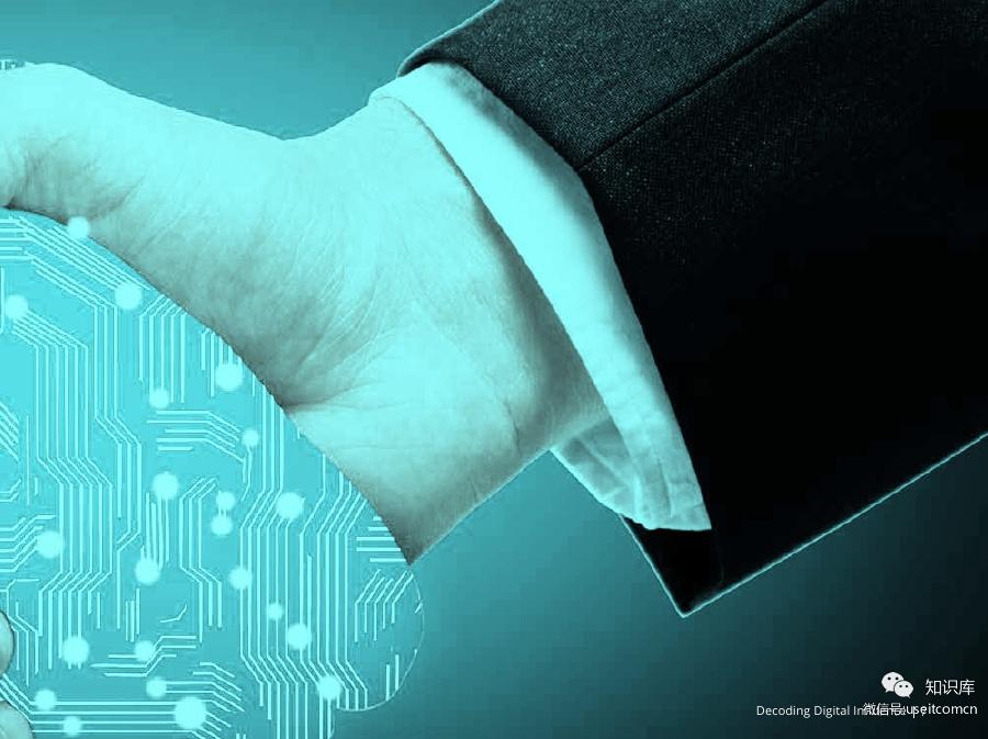 Digital-Powers-Consumer-DurablesPDF第006页--- useit.jpg