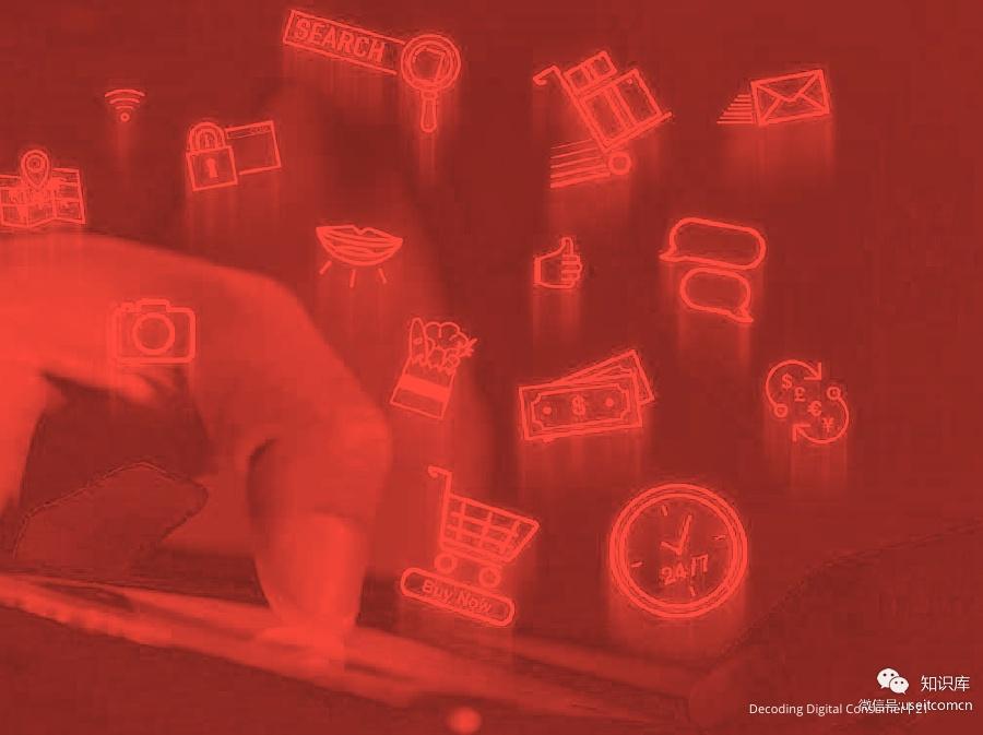 Digital-Powers-Consumer-DurablesPDF第020页--- useit.jpg
