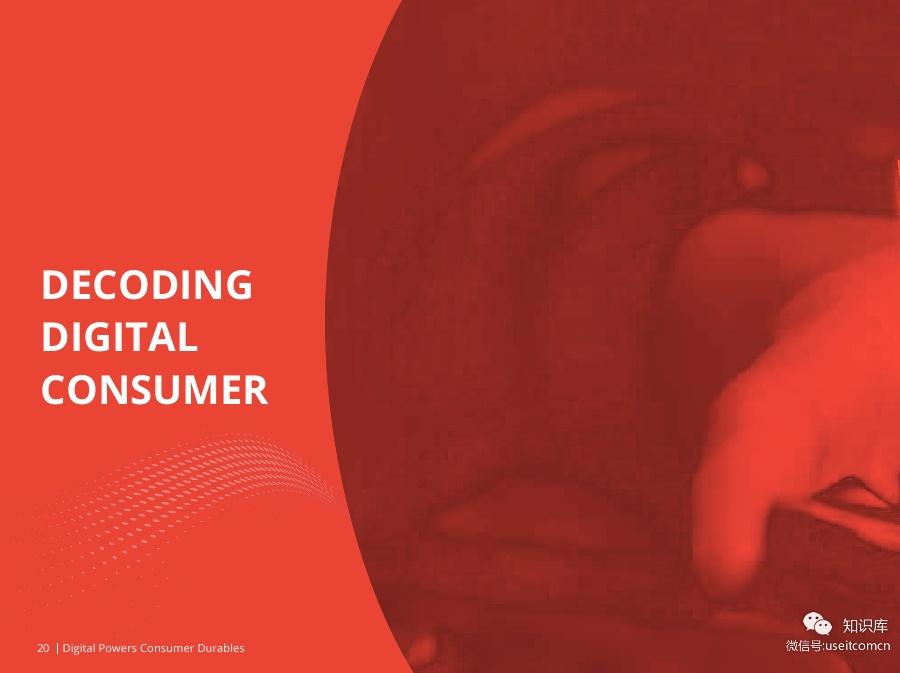 Digital-Powers-Consumer-DurablesPDF第019页--- useit.jpg